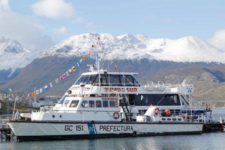 nahuel: USHUAIA, ARGENTINA - APRIL 2, 2015: Argentinian Coast Guard boat GC 151 Nahuel Huapi Stan Tender 2200 class the Naval Prefecture Argentina in Ushuaia Harbor during Malvinas Day Celebration