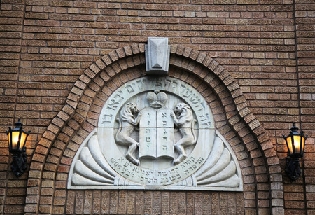 ten commandments: NEW YORK - JANUARY 10, 2016: The ten commandments carved in a stone on old Synagogue in Lower East Side in Manhattan Editorial