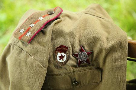 memorabilia: World War II Soviet Army military memorabilia
