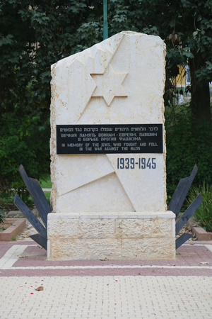 BEER SHEBA, ISRAEL - MAY 1, 2017: Monument in the memory of Jews, who fought and fell in the war against the Nazis 1939-1945 in Beer Sheba, Israel