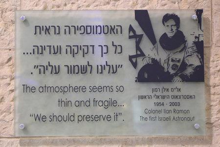 TEL AVIV, ISRAEL - APRIL 27, 2017: Plaque in memory of the First Israeli Astronaut Colonel Ilan Ramon at Ben Gurion International Airport Editöryel