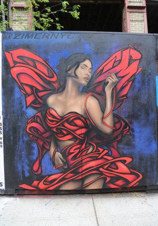 NEW YORK - MAY 11, 2017: Mural art at new street art attraction Underhill Walls at Prospect Park in Brooklyn