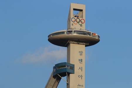 PYEONGCHANG, SOUTH KOREA - FEBRUARY 12, 2018: Alpensia Ski Jumping complex at the 2018 Winter Olympic Games in PyeongChang.
