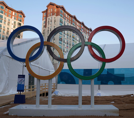 PYEONGCHANG, SOUTH KOREA - FEBRUARY 8, 2018: Olympic Rings in the 2018 Winter Olympic Games Athletes Olympic Village  in PyeongChang, South Korea