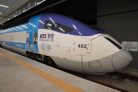 SEOUL, SOUTH KOREA - FEBRUARY 8, 2018: Winter Olympic KTX rail line train inside of Terminal 2 in Incheon International Airport in Seoul, South Korea
