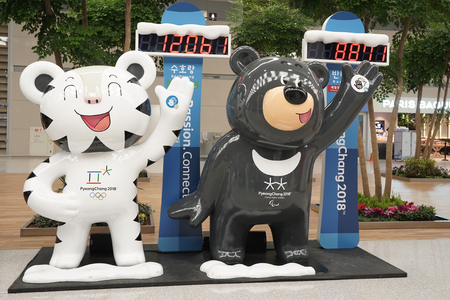 SEOUL, SOUTH KOREA - FEBRUARY 8, 2018: The 2018 Winter Olympic Games mascots inside of Terminal 2 in Incheon International Airport in Seoul, South Korea