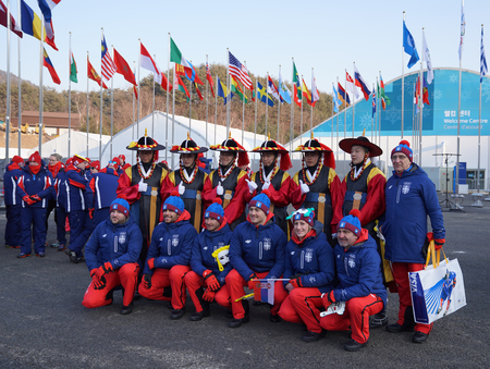 PYEONGCHANG, SOUTH KOREA - FEBRUARY 8, 2018: Team Serbia in the 2018 Winter Olympic Games Athletes Olympic Village  in PyeongChang, South Korea