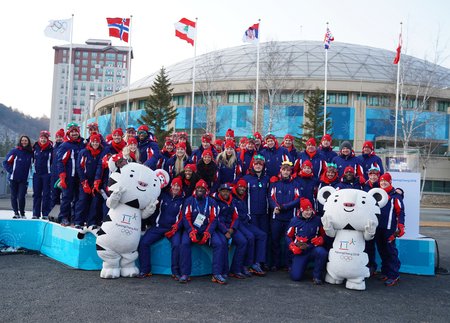 PYEONGCHANG, SOUTH KOREA - FEBRUARY 8, 2018: Team Great Britain in the 2018 Winter Olympic Games Athletes Olympic Village  in PyeongChang, South Korea