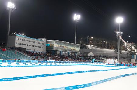 PYEONGCHANG, SOUTH KOREA - FEBRUARY 10, 2018: Alpensia Biathlon Centre at the 2018 Winter Olympics in PyeongChang, South Korea