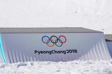 PYEONGCHANG, SOUTH KOREA - FEBRUARY 13, 2018: Olympic podium at the 2018 Winter Olympics in Phoenix Snow Park in PyeongChang