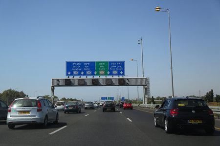 TEL AVIV, ISRAEL - APRIL 29, 2017: Haifa direction sign on Highway 2 in Tel Aviv, Israel
