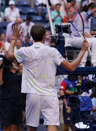 NEW YORK - SEPTEMBER 3, 2019: Professional tennis player Daniil Medvedev of Russia celebrates victory after his 2019 US Open quarter-final match at Billie Jean King National Tennis Center in New York