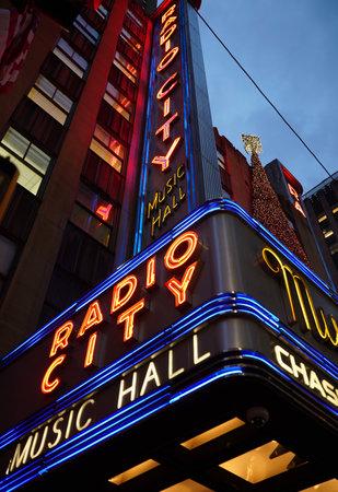 NEW YORK - DECEMBER 5, 2019: New York City landmark, Radio City Music Hall in Rockefeller Center decorated with Christmas decorations in Midtown Manhattan