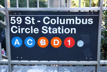 NEW YORK - JULY 30, 2017: 59 Street - Columbus Circle Subway Station entrance in Midtown Manhattan. Owned by the NYC Transit Authority, the subway system has 469 stations in operation