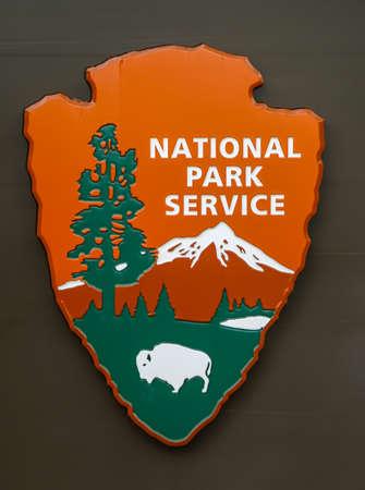 BAR HARBOR, MAINE - JULY 4, 2017: National Park Service sign at Acadia National Park sign in Maine