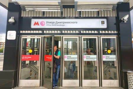 The Moscow metro, the entrance to the station Dmitrievsky Street station - Moscow, Russia 07 10 2019 Editorial
