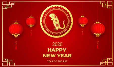 Happy Chinese new year 2020 year of the rat