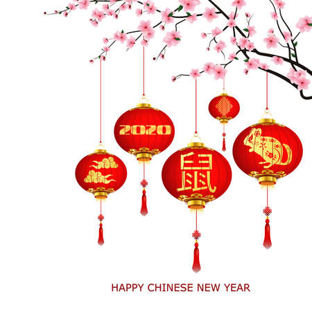 Happy Chinese new year 2020 year of the rat with Lanterns