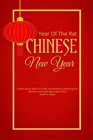 Chinese new year design template. Happy chinese new 2020 year. year of the rat 일러스트