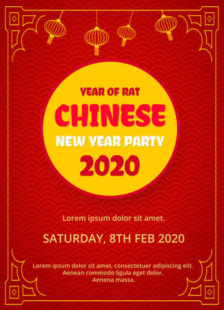 Chinese new year party design template. Happy chinese new 2020 year. year of the rat