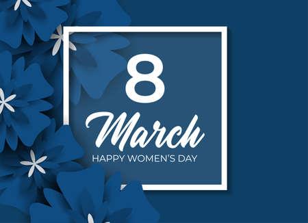 8 March. International happy women's day Иллюстрация