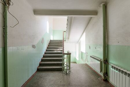 Russia, Moscow- September 10, 2019: interior room public place, staircase