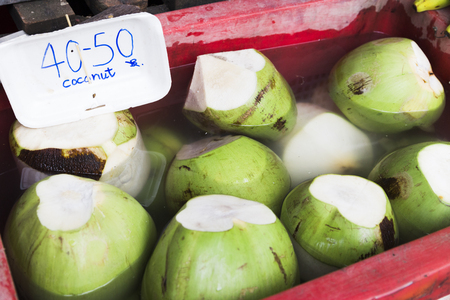 cold coconut is very healthy drink for health Stockfoto