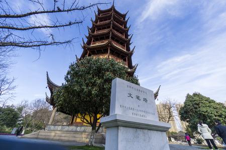 jiangsu: Hongmei Park in Changzhou, Jiangsu, China