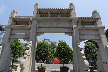 north shore: Changzhou North Shore arch entrance