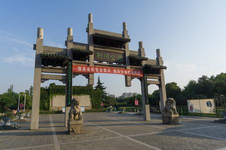 chuan: Changzhou Jing chuan Park Editorial