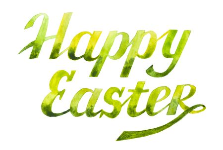 Happy Easter -  watercolor lettering, green color. Stock Photo