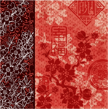 Traditional Oriental style wallpaper -  Cherry blossom branch with stamps about love, spirit and soul Illustration