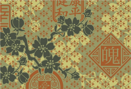 chinese pattern: Traditional Oriental style wallpaper - Cherry blossom branch with stamps about love, spirit and soul