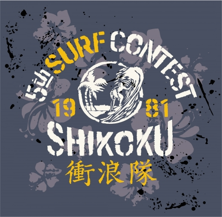 Japan surfing contest - Vector artwork for sportswear in custom colors