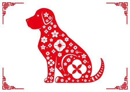 Chinese Zodiac Dog Red paper cut design,Year of The Dog, Happy Chinese New Year