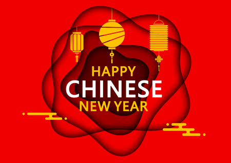 happy chinese new year banner stock vector 108567968