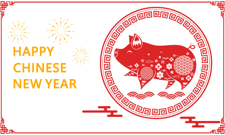 Year of pig. Chinese Traditional Festival - Chinese New Year. Stock Vector - 107566021