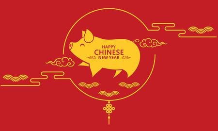 Chinees nieuwjaar 2019. Jaar van het varken. Vector Illustratie