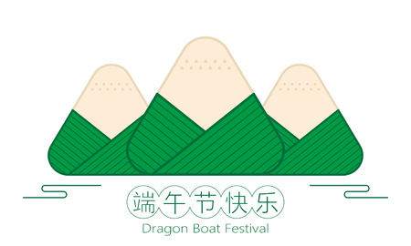 Dragon boat festival greeting card template.