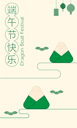 Plantilla de tarjeta de felicitación del festival del barco del dragón. Ilustración de vector