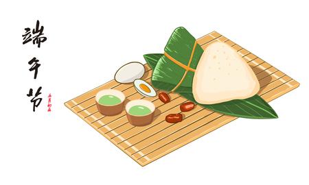 Dragon boat festival rice dumplings. Illustration