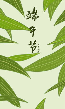 Dragon Boat Festival with green leaves background