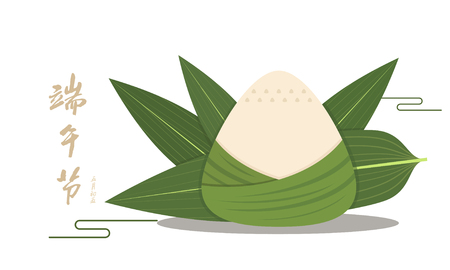 Dragon Boat Festival and Rice Dumplings. Illustration