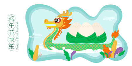 Chinese traditional festival - Dragon Boat Festival, dragon boat and rice dumpling illustration