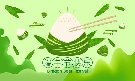 Dragon Boat Festival Illustration Иллюстрация