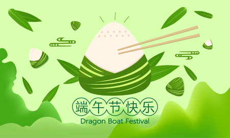 Dragon Boat Festival Illustration Illustration
