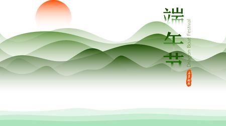 Peinture de paysage de style encre pour Dragon Boat Festival, illustration de style plat, illustration vectorielle de style chinois