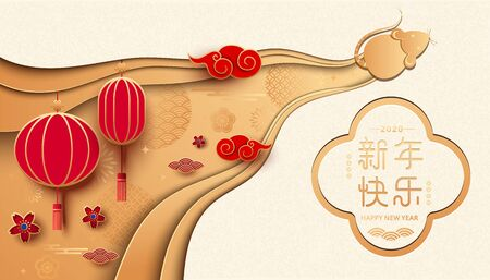 Year of the Rat - paper cut style New Year greeting card with red lanterns and auspicious clouds on gold background Ilustrace