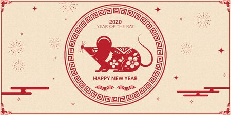 Year of the 2020 rat, paper-cut or window grille, fireworks and clouds background