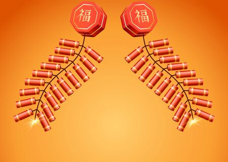 Red 3D firecrackers. Spring festival greeting card element